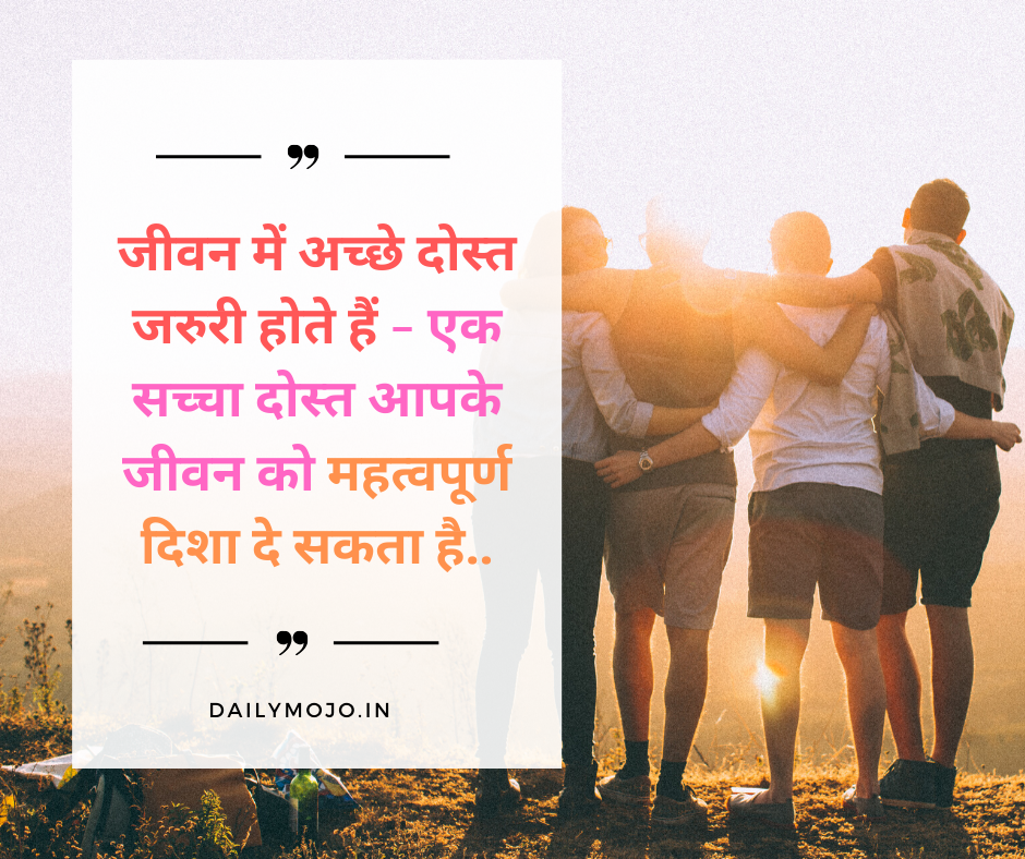 Best Friends quotes for DP and Status Image