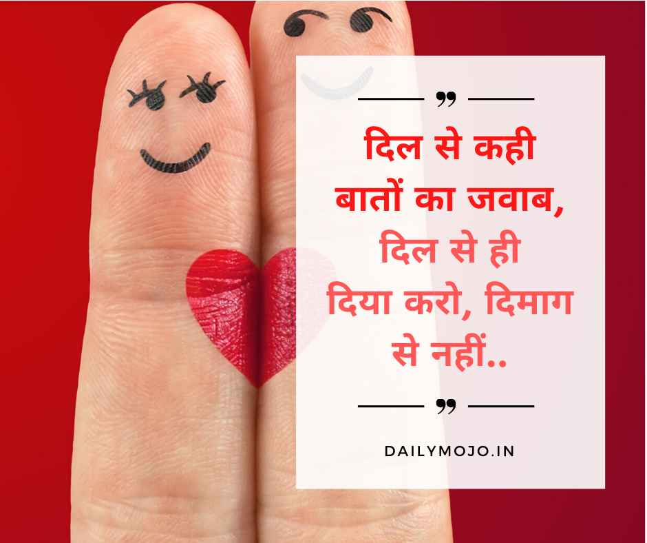 Dil se kahee baaten best DP quote image in Hindi for fb